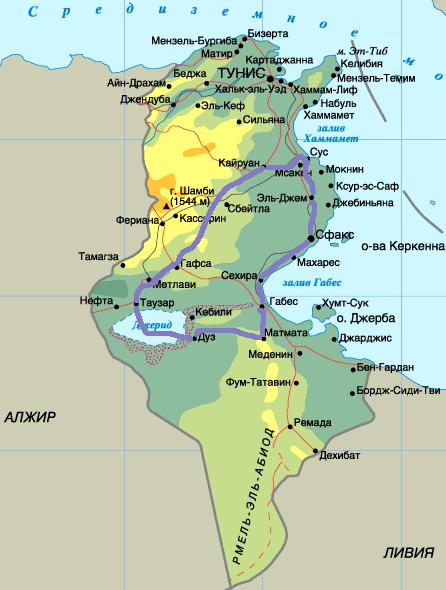 Тунис, маршрут